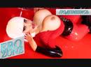 EROZONE - Medusa Fetish Goddess Red Spandex,Big Silicon Boobs,Ass Shaking,CosPlay,Смазка на Сиськах,Буфера,Блондинка Влажная