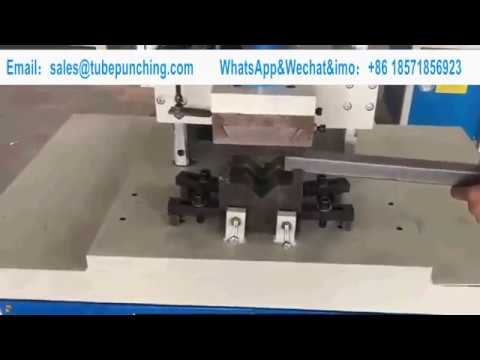 Hydraulic Notching Machine for Square Tube Right Angle Bending