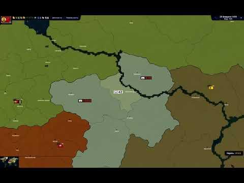 Age of civilizations 2 прохождение за Московию! 2 петушиный стиль!
