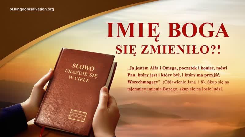 """Film Biblijny """"Imię Boga się zmieniło """" Zbawiciel Chrystus dni ostatecznych powrócił Zwiastun"""