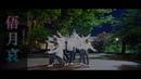 VICTON 빅톤 FIRST SINGLE ALBUM 'Time Of Sorrow' '오월애 (俉月哀)' MV