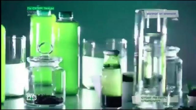 Стоит ли пить хлореллу