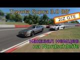 Toyota Supra 3.0 88