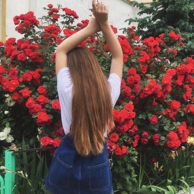 Диана Богомолова
