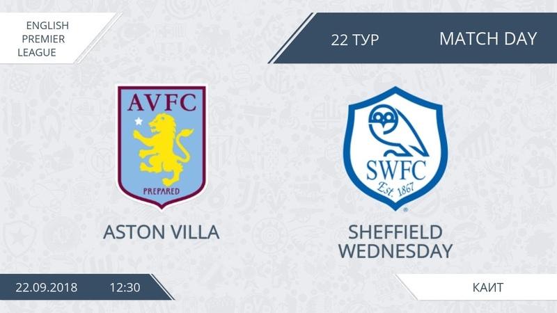 AFL18. England. Premier League. Day 22. Aston Villa - Sheffield Wednesday