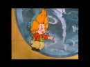 Незнайка на Луне 1997 1999 российский мультфильм Radio SaturnFM