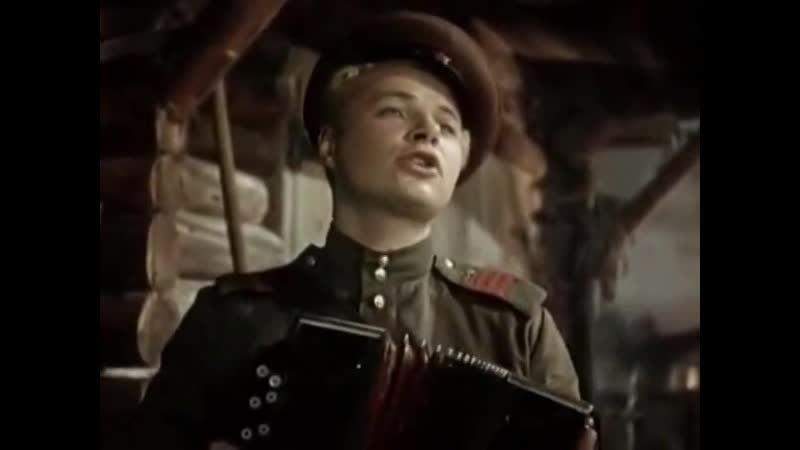 Леонид Харитонов - Как же ехать мне 1958 (А. Лепин – А. Фатьянов) из кинофильма «Иван Бровкин на целине»