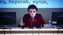 Лексика русского языка. Лекция 4