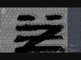 ZЁRNA - Live @ Stoned Petersburg 05.12.18