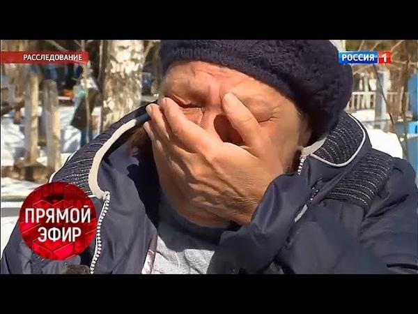 Как вербуют пенсионеров. Наш корреспондент испытал на себе. Андрей Малахов. Прямой эфир от 31.05.19