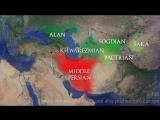 Иранская языковая семья