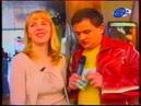 Весёлые баксы (СТВ REN TV, 2004) Фрагмент