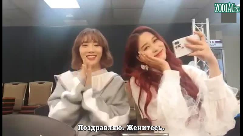 WJSN Cosmic Girls Сингапур 👭 22 12 2018