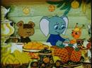Приезжайте в гости 1979, мультфильм