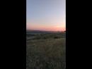 Варган на закате