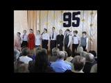 Юбилей школы.Видео 7 - песня о школе