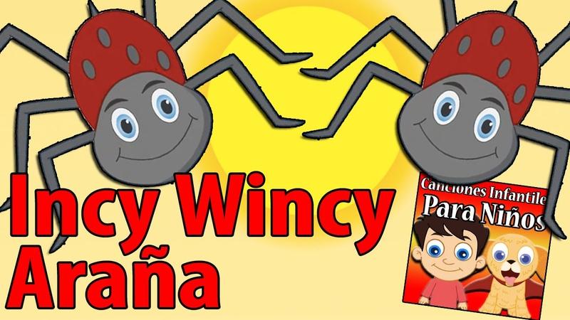 Incy Wincy Araña | Canciones Infantiles Para Niños | Rondas Infantiles | Animated Spanish Rhymes
