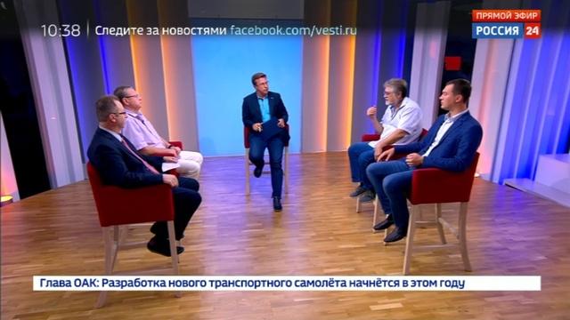 Новости на Россия 24 • Итоги переговоров Путина и Меркель: показательный диалог с Россией перед лицом США