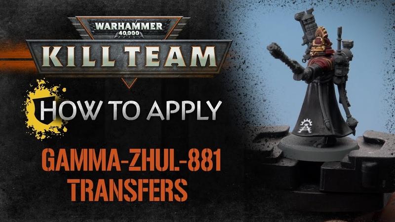 How to Apply Gamma-Zhul-881 Transfers