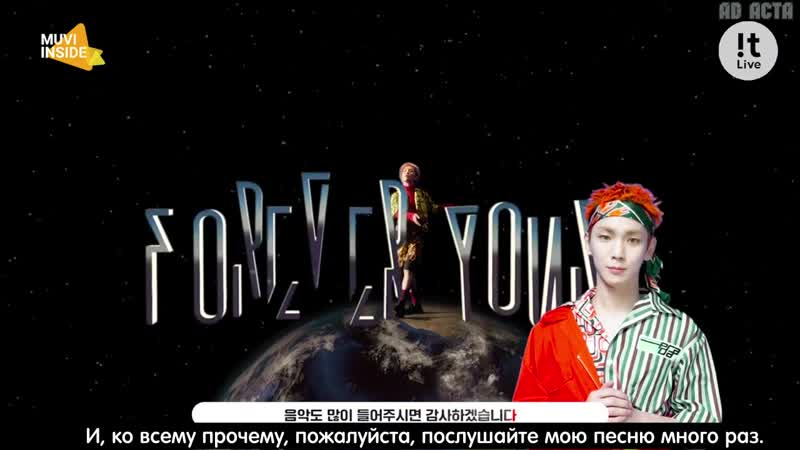 MUVI INSIDE 1 KEY - Forever Yours (Feat. Soyou) (русс.саб)