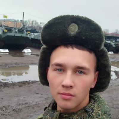 Никита Синюхин