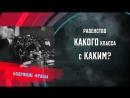 Ленин о свободе как классовом понятии mp4