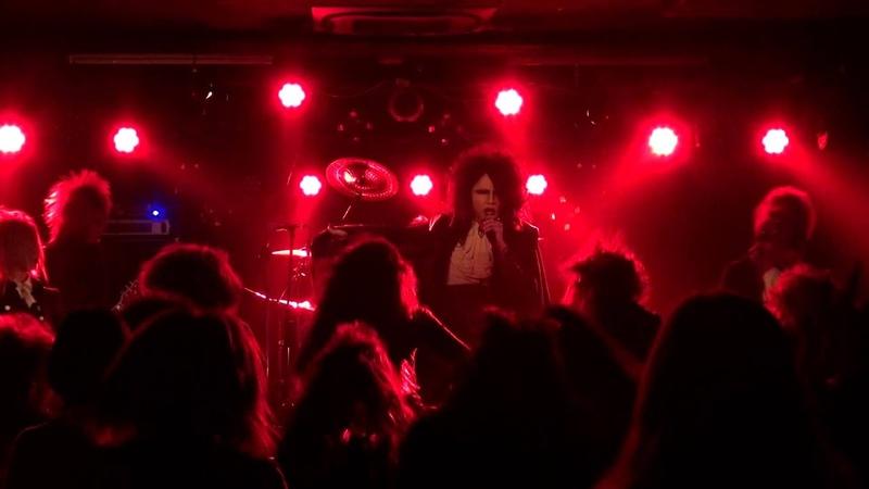 VAMPIRE ROSE 2014 01 14 今池CLUB 3STAR 名古屋 ライブ 「薔薇冥界」「Forbidden ~獣を愛した少女 6
