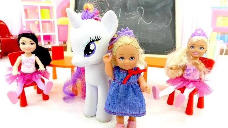 Литл Пони учительница Штеффи Видео с куклами