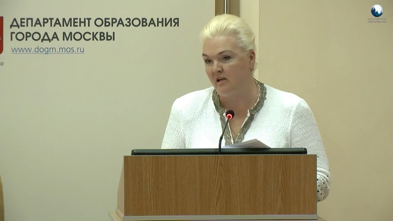 Центр Ясенево ЮЗАО Екжанова ЕА директор аттестация на 5 лет ДОгМ 15.04.2014