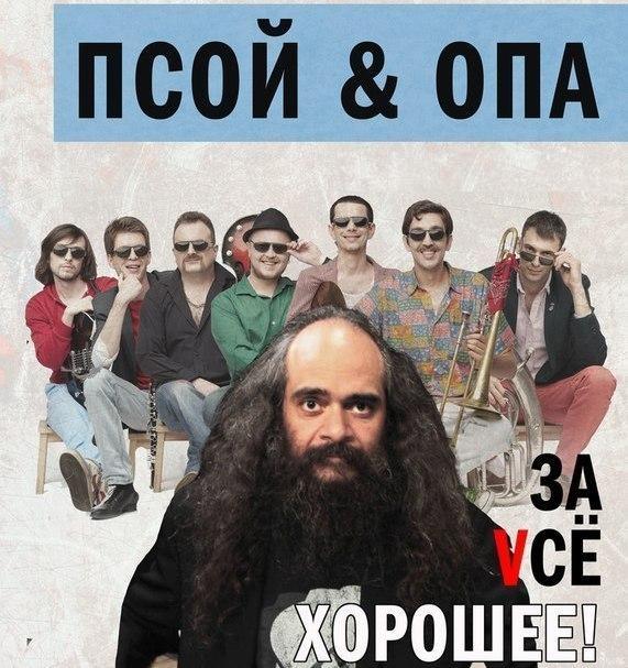 """Афиша Воронеж """"ДОБРАНОЧЬ"""" в В-же"""
