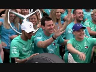Mercedes празднуют пятый КК (Ф-1, ГП Бразилии 2018)