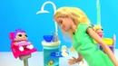 ✨Куклы Лол Мультик!✨ Доктор Барби назначает Ванны с Орбиз и питомцами для Лол LOL SURPRISE