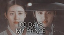 100 DAYS MY PRINCE 백일의 낭군님 MV || hong shim x won deuk || carry on