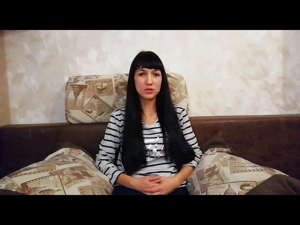 Отзыв Марии Борисовой о курсе Елены Красильниковой