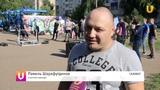 Новости UTV. В Салавате отметили День физкультурника