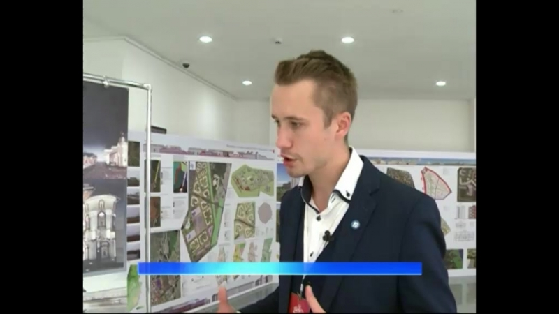 В Ярославле открылся первый градостроительный форум. ЯГТУ выступил партнером мероприятия.