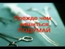 Социальная реклама Дети против абортов!