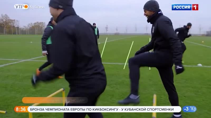 ФК «Краснодар» встретится сегодня с турецким «Акхисаром Беледиеспором»