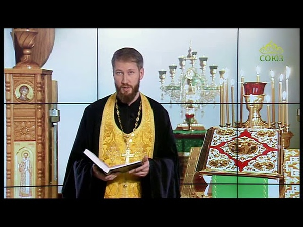 Евангелие от Марка. Глава 11, ст. 27–33 с Иеромонахом Пименом (Шевченко)