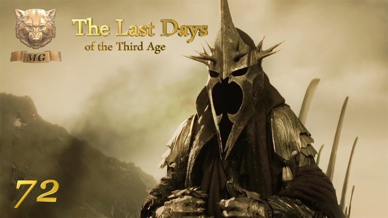 Mount Blade Warband The Last Days of the Third Age №72