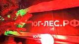 Ёлочный базар Юг-Лес на СКА, Ростов-на-Дону