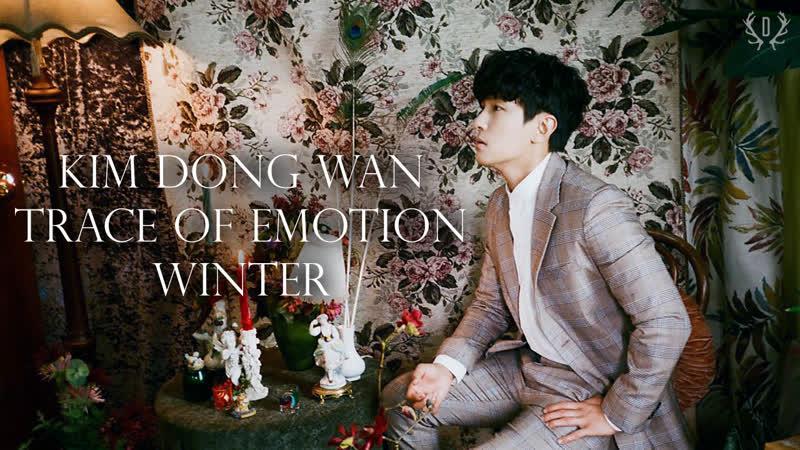 [fsg No Limits] Kim Dong Wan - Winter (рус.саб)