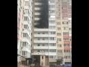 Пожар на Петренко 25 9 2018 Ростов на Дону Главный