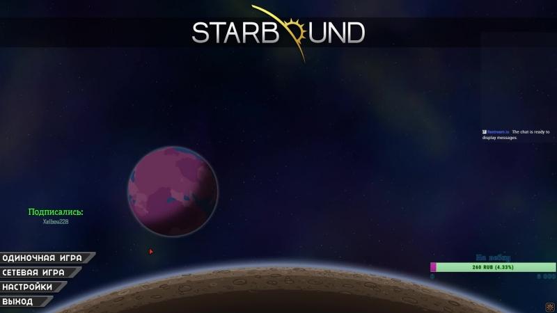 Starbound. Колонии, ачивки.