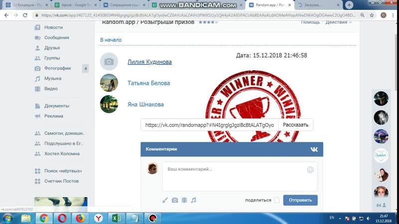 Live: Бесплатный Новомосковск