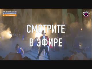 Анонс Концерта ДК Октябрь