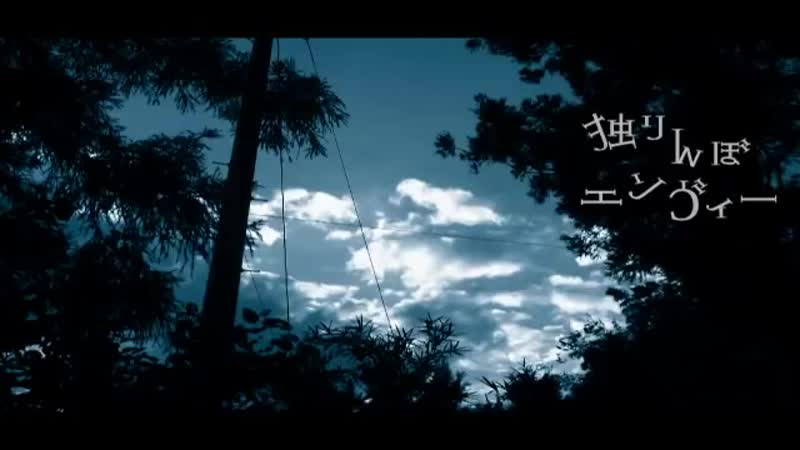 Hatune Miku ✖ Hitorinbo Envy 独りんぼエンヴィー ЯпонияjapanAnimeMADVOCALOIDHatune_Miku
