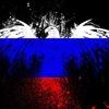 РПЦ (Русских Политиков Цитатник)