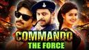 Commando The Force Bose Tamil Hindi Dubbed Full Movie Srikanth Sneha Kalabhavan Mani