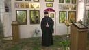 Просьба о помощи храму в восстановлении Алтаря
